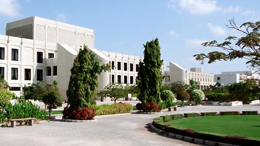 Campus of Sultan Qaboos University